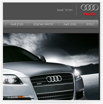 web_design_project_audi_q7